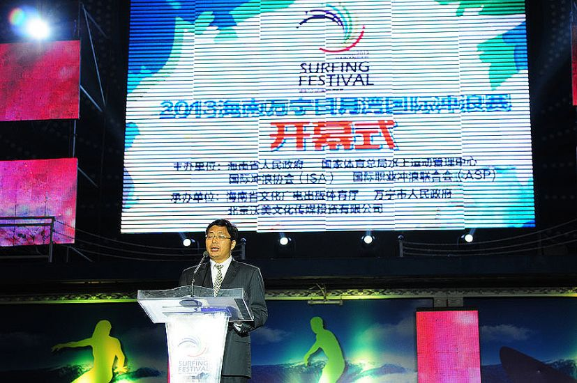 A speaker addresses the crowd during the opening ceremony at the Hainan Wanning Riyue Bay International Surfing Festival. Photo: ISA/Tweddle