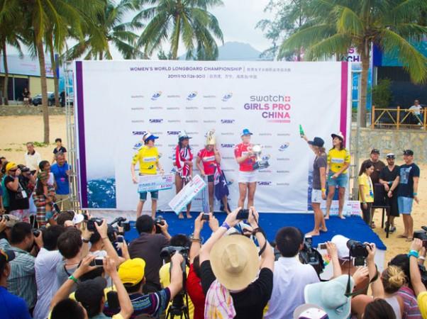 swatch girls pro china