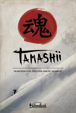 Copy of Copy of Tamashii_Cover1_RH