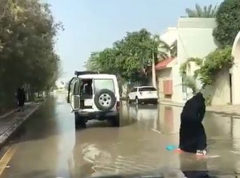 Did you know that some parts of Saudi Arabia are flooded up to the gills right now? But this woman is making the most of it.